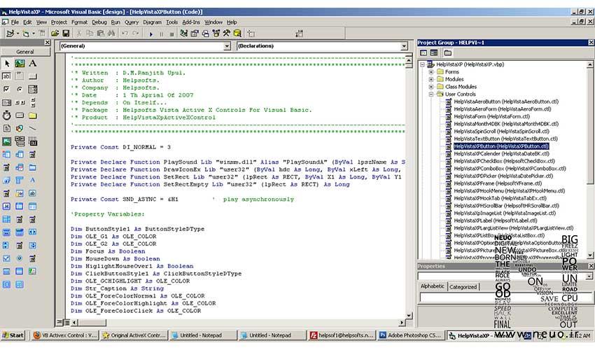 دانلود Microsoft Visual Studio v6.0 SP6 ویژوال استودیو 6