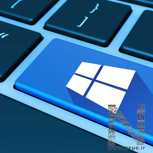 فعال سازی تمام نسخه های ویندوز windows activation