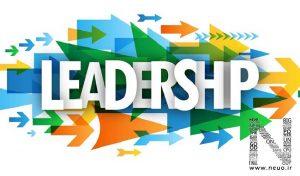 یک مدیر و رهبر موفق