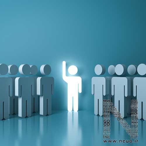 رهبران چگونه می اندیشند و چگونه یک مدیر موفق باشیم