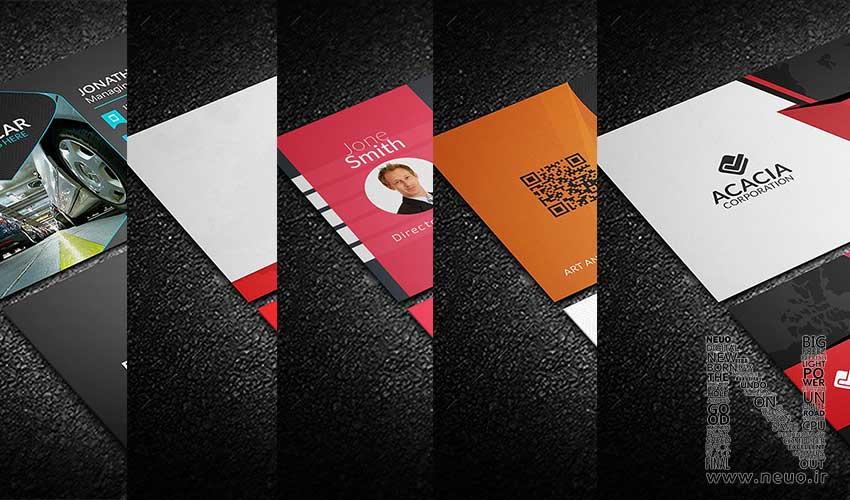 پکیج کارت ویزیت Bundle 150 Business Cards